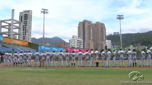 Iowa plays Japan at the World University Games.